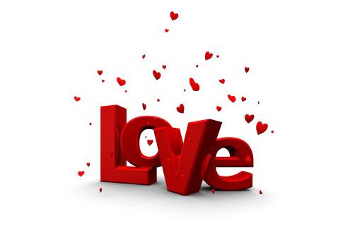 Любовь – это то чувство к которому