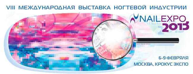 sapka_2013_1